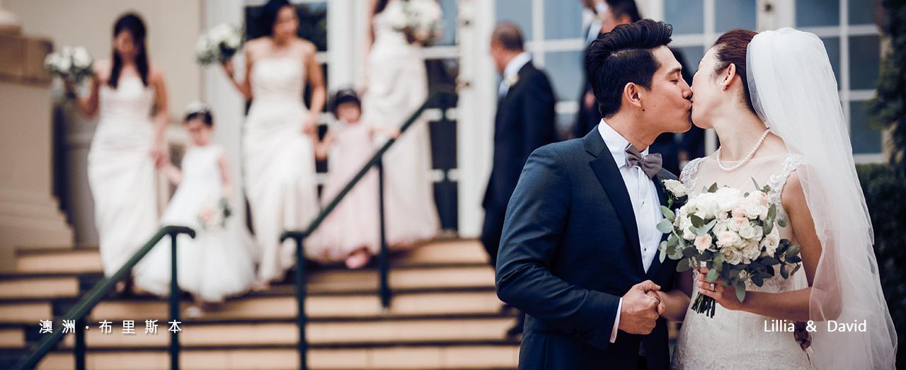 海外婚禮,澳洲婚禮