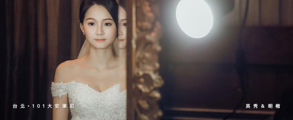 大安東尼婚禮,台北101大安東尼婚禮紀錄
