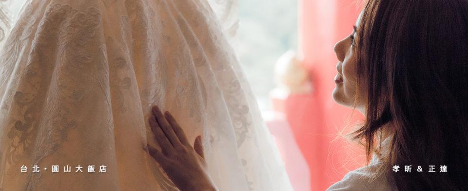 圓山大飯店婚禮,台北圓山婚禮紀錄