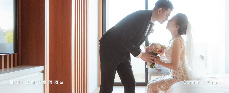 大溪威斯汀婚禮紀錄,大溪威斯汀婚攝