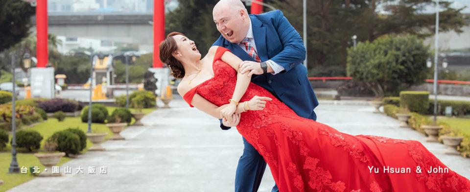 圓山大飯店婚攝,圓山婚禮紀錄,台北圓山婚攝
